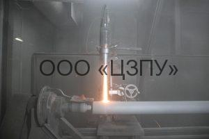 vysokoskorostnoe-napylenie-HVOF-1